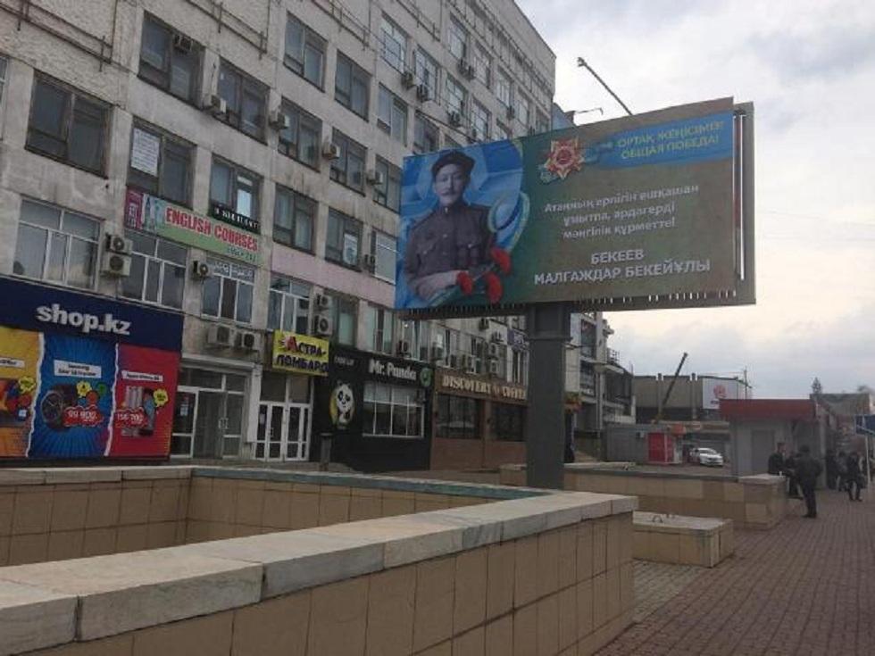 Билборды с портретами фронтовиков устанавливают в Павлодаре