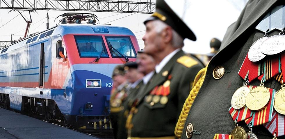 Проезд по железной дороге для ветеранов ВОВ сделали бесплатным в Казахстане