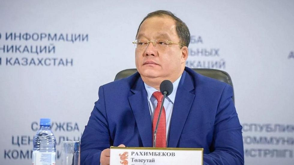 Толеутай Рахимбеков зарегистрирован кандидатом в президенты