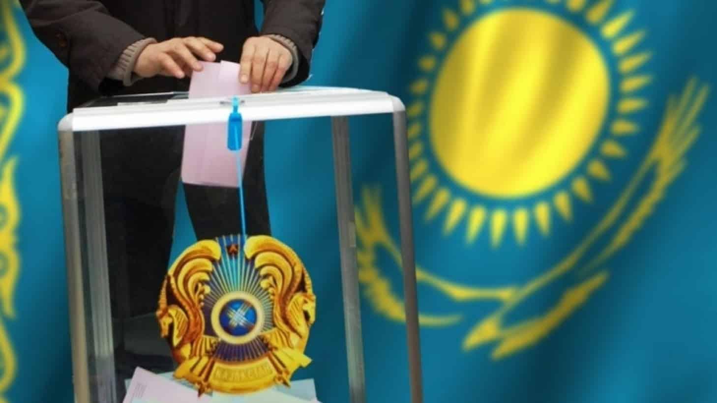 На выборы президента Казахстана официально выдвинуто 7 человек