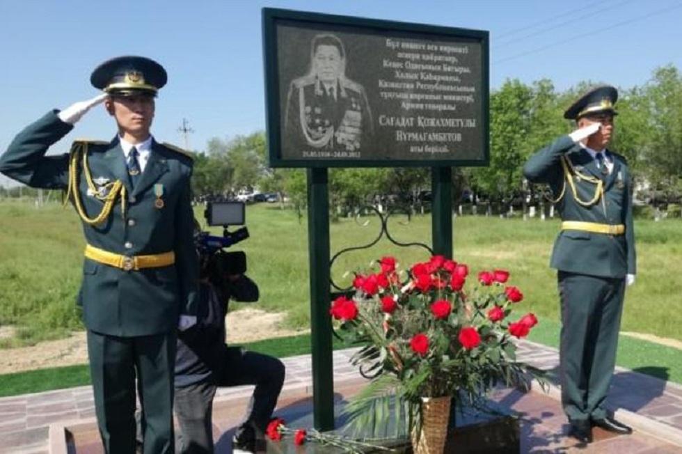В Таразе открыли мемориальную доску Халық қаһарманы Сагадата Нурмагамбетова