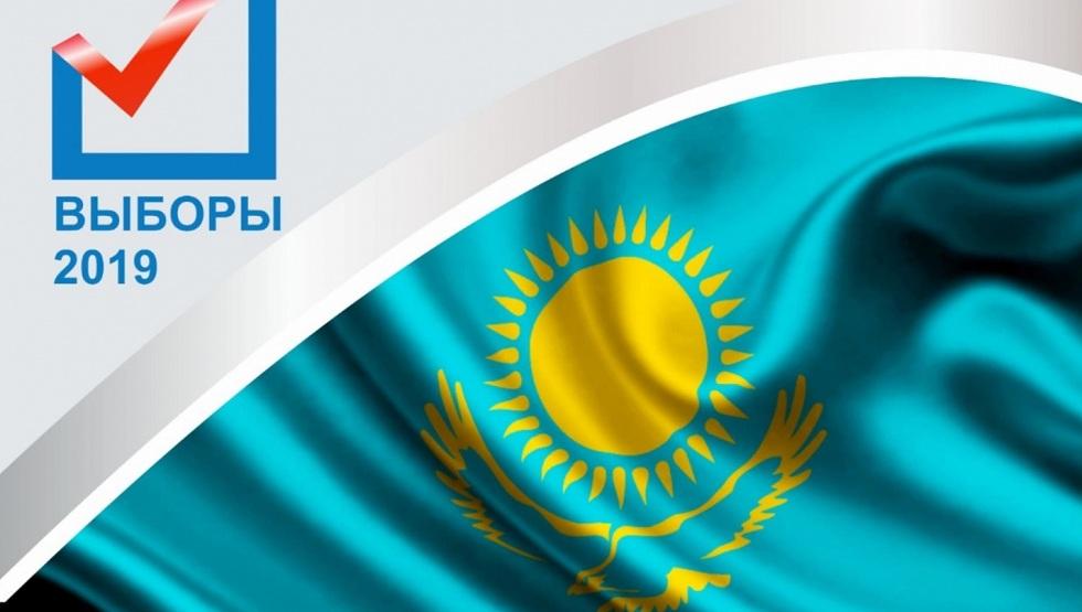 Досрочно завершилась регистрация кандидатов в президенты Казахстана