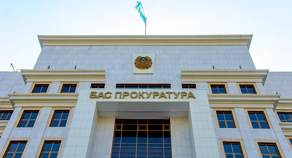 В Генпрокуратуре призвали не поддаваться на провокации