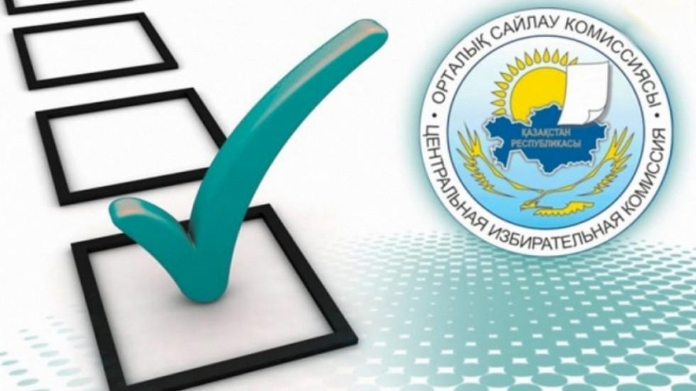 В Казахстане началась предвыборная агитация