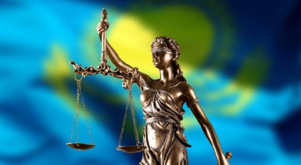 Иск к Казахстану на 180 млн долларов отклонил суд США