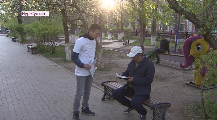 Сторонники Амиржана Косанова призывают нур-султанцев отдать свой голос за их кандидата