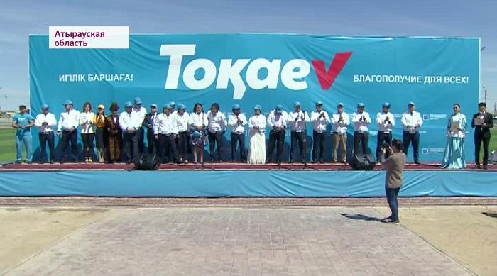 Развитие социальной сферы - основа предвыборной платформы кандидата Токаева