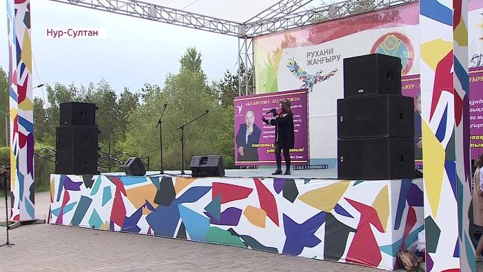 В поддержку кандидата Садыбека Тугеля устроили концерт в парке Нур-Султана