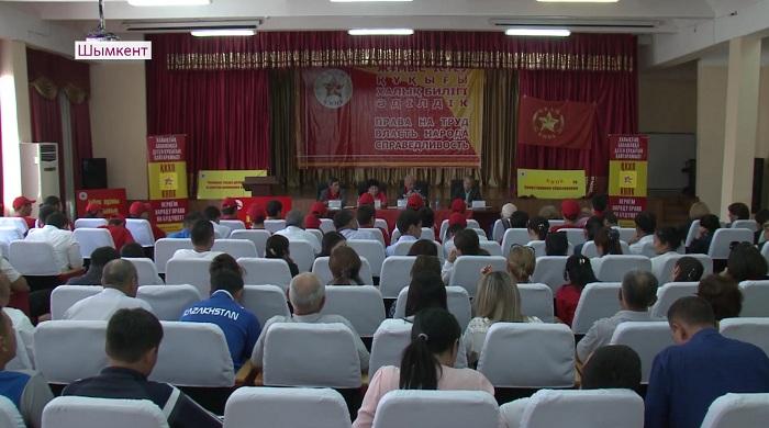 Проблему молодёжной безработицы поднимают в штабе Жамбыла Ахметбекова