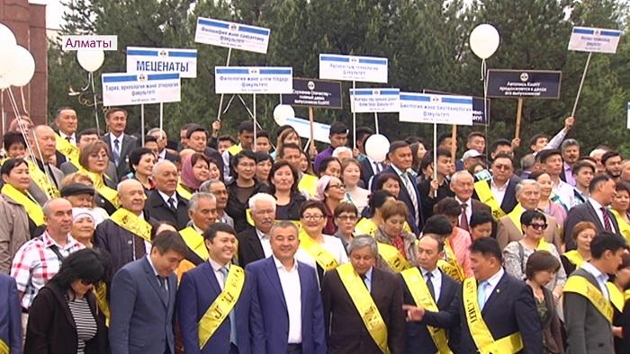 85-летие КазНУ им. аль-Фараби отметили в Алматы