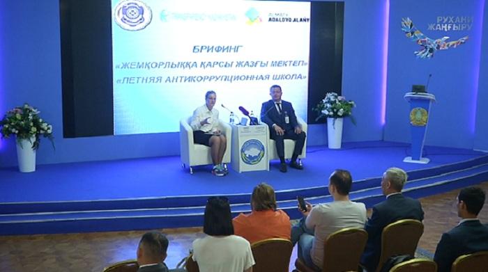 Казахстанцы могут бесплатно обучиться антикоррупционной и правовой грамотности