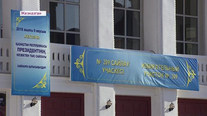 Штаб Садыбека Тугель прибыл в Жезказган