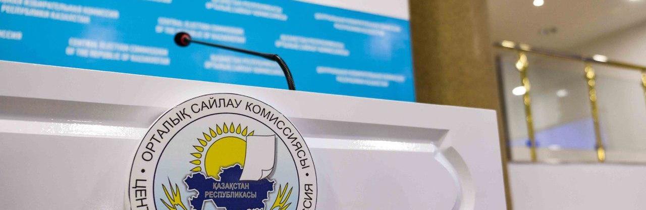 Касым-Жомарт Токаев и Дания Еспаева не будут участвовать в теледебатах