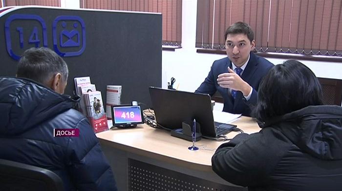 Штрафы для банков Казахстана выросли в 30 раз