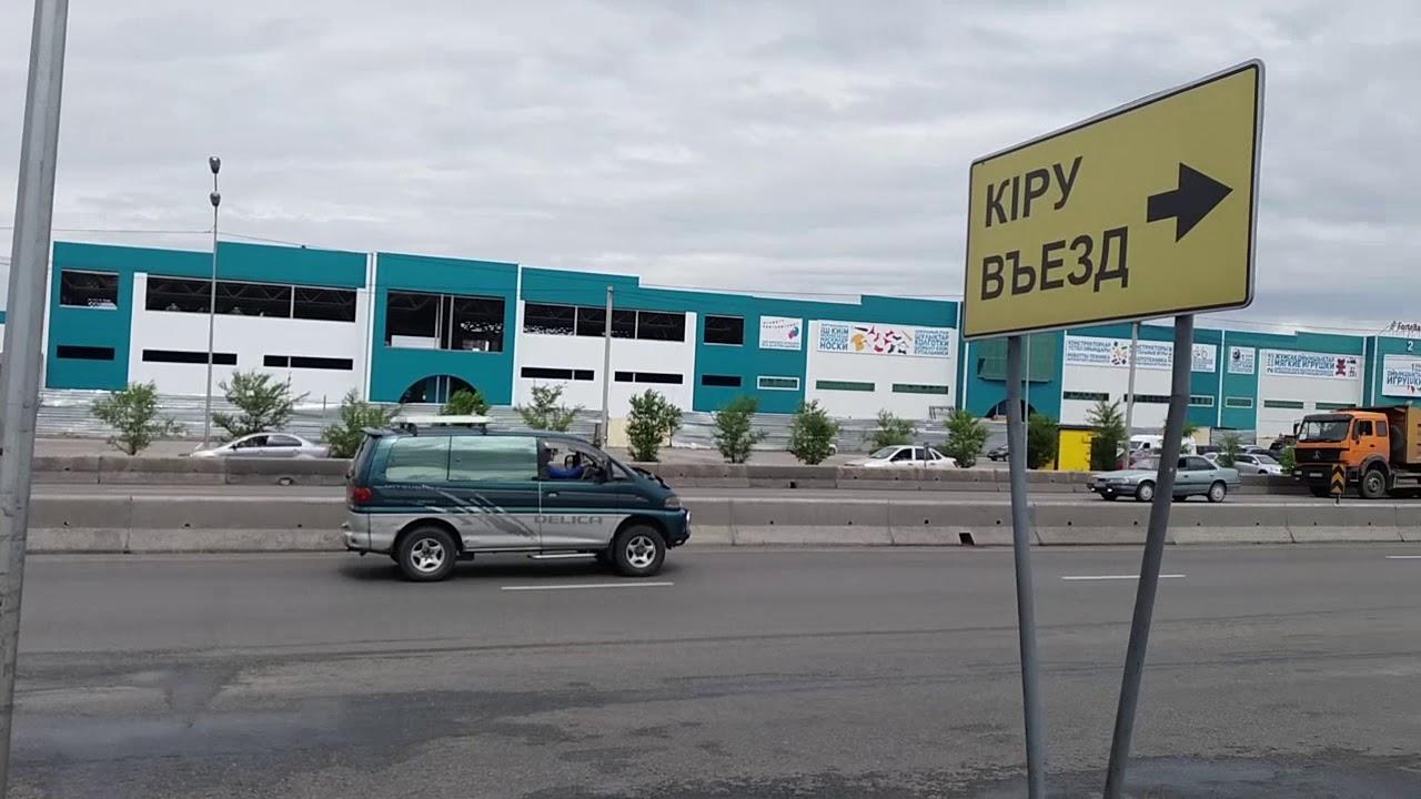 Руководители ряда рынков Алматы выступили с инициативой объявить санитарный день 9 июня в день выборов