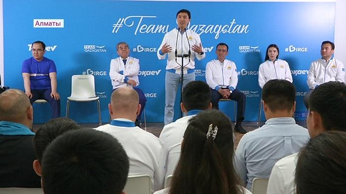 Штаб кандидата Токаева провел встречу со студентами в Алматы