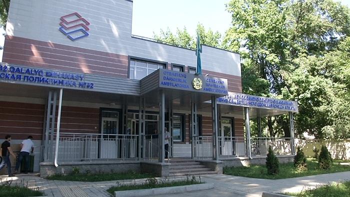Семейно-врачебная амбулатория откроется в Турксибском районе Алматы