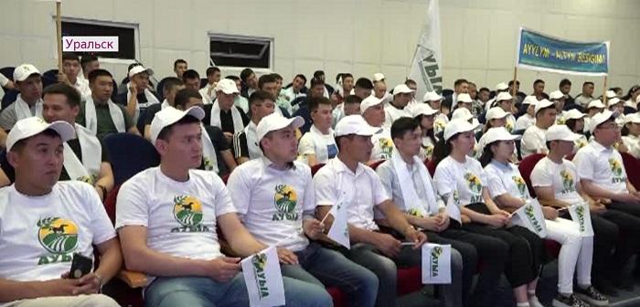 В Уральске прошел молодежный форум с участием доверенных лиц Толеутая Рахимбекова