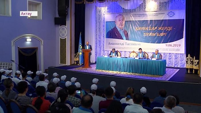 Встречи с трудовыми коллективами Мангистауской области провел кандидат Амангельды Таспихов