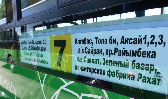 На автобусный маршрут №7 вышли новые машины в Алматы