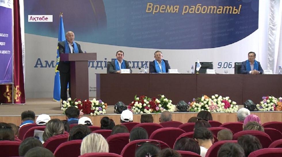 Амангельды Таспихов встретился с сельчанами Актюбинской области