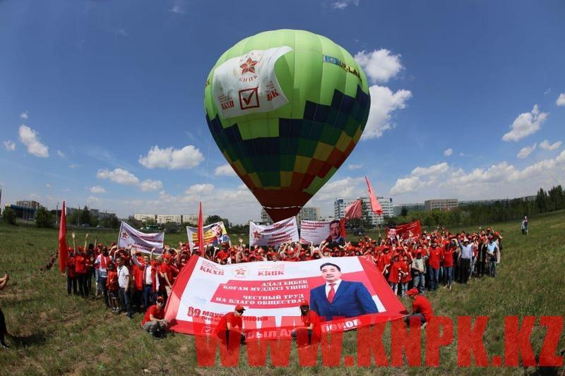 20-метровый воздушный шар запустили в небо народные коммунисты