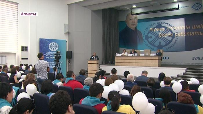 Амангельды Таспихов принял участие в алматинском форуме профсоюзов