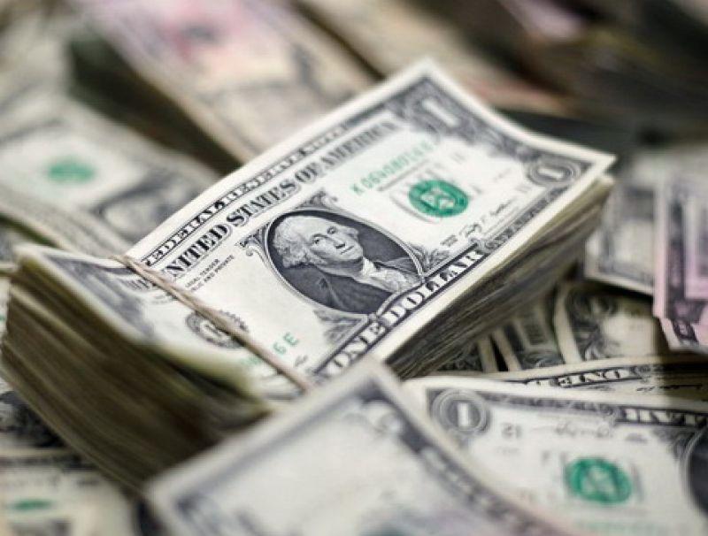 Курс валют на 6 июня