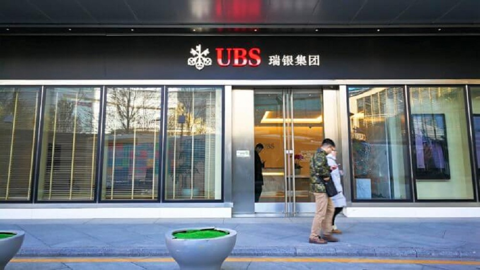 Несколько крупных банков хотят запустить собственную цифровую валюту