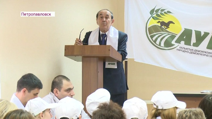 Доверенные лица кандидата от партии «Ауыл» встретились с избирателями Петропавловска