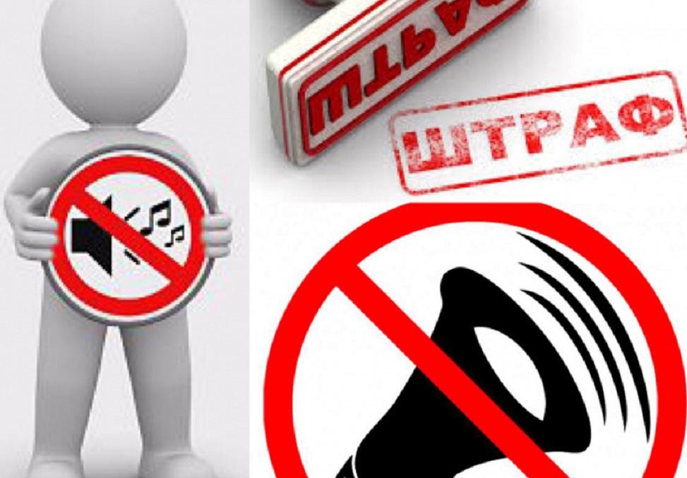 Более 500 нарушителей тишины оштрафовали в Петропавловске