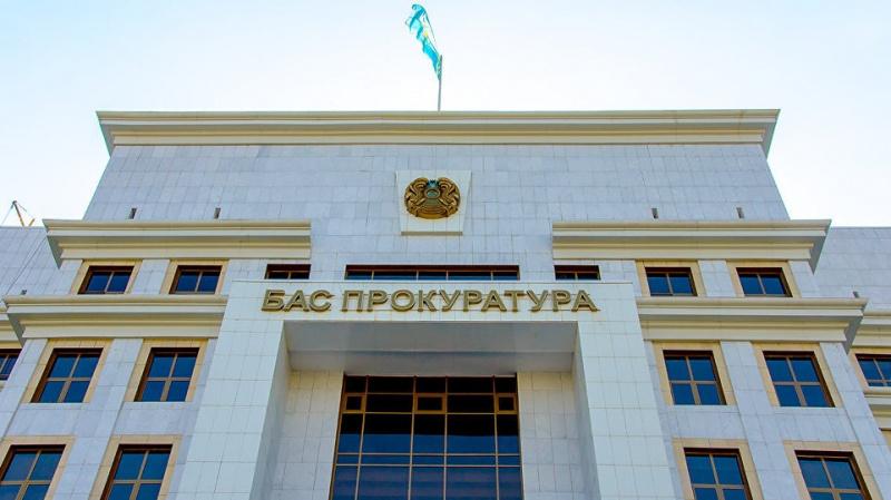 В Генпрокуратуре Казахстана прокомментировали призывы к митингам