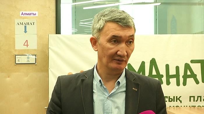 Наблюдатели от гражданской платформы «Аманат» охватили 100% участков в Алматы