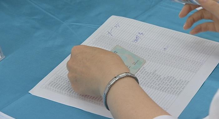 Штраф грозит нескольким членам избирательной комиссии в Кызылорде