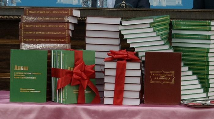 Секретные документы алашординцев опубликованы в новых сборниках