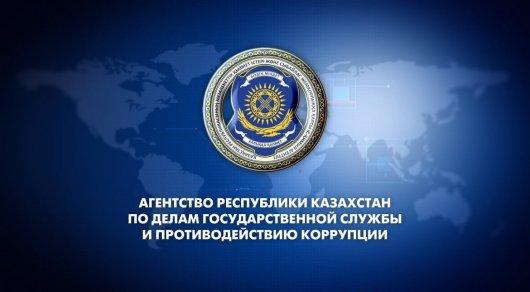 Борцов с коррупцией в Казахстане разделили на два агентства