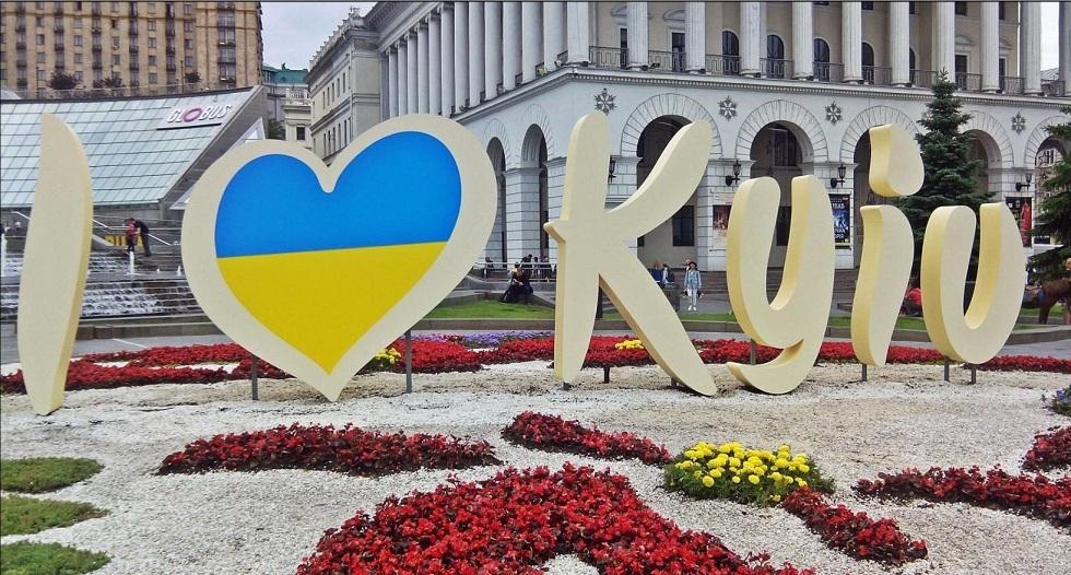 США изменили название столицы Украины
