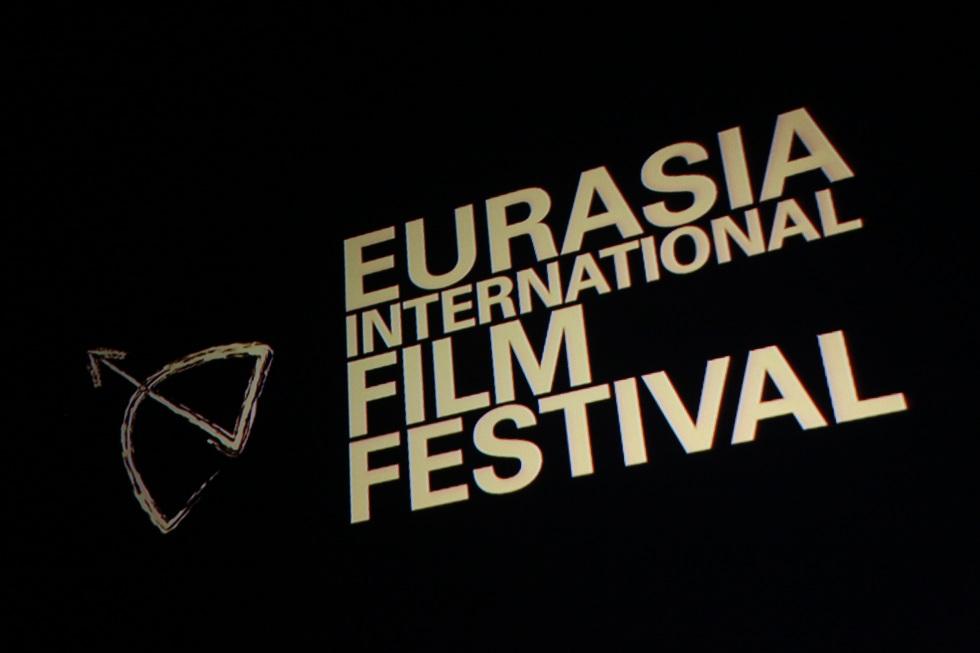 """Международный кинофестиваль """"Евразия"""" откроется в Нур-Султане 30 июня"""