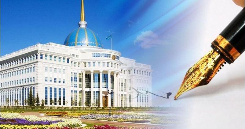Касым-Жомарт Токаев переназначил акимов областей и городов