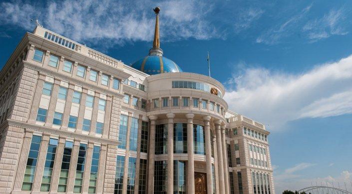 Кадровые назначения в Казахстане за 17 июня