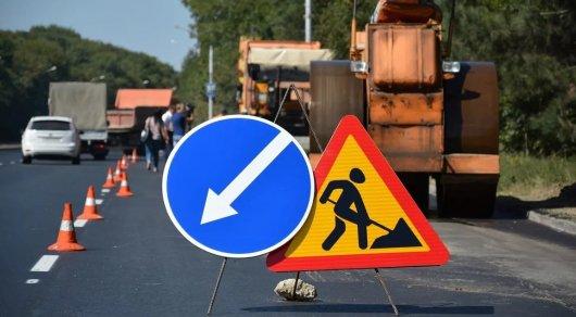 Какие дороги перекроют в Алматы в связи с ремонтом с 18 по 20 июня