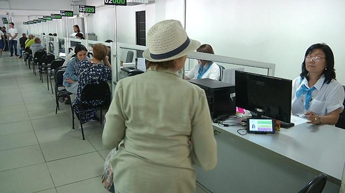 Алматыда тұтынушыларға қызмет көрсету орталығы ашылды