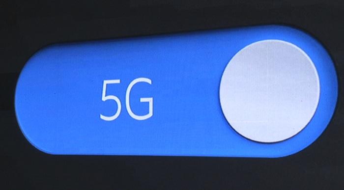 Технологию 5G протестировали в Алматы