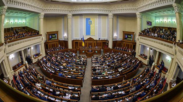 Конституционный суд Украины признал законным роспуск Рады