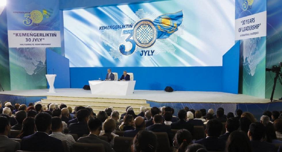 Елбасының «Кемеңгерліктің 30 жылы» атты конференцияда сөйлеген сөзі