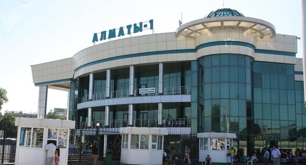 Ж/Д вокзалы Алматы перейдут в коммунальную собственность акимата города