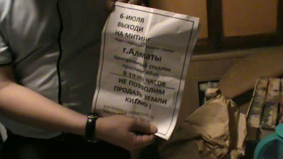 Участники экстремистского движения ДВК арестованы в Алматы