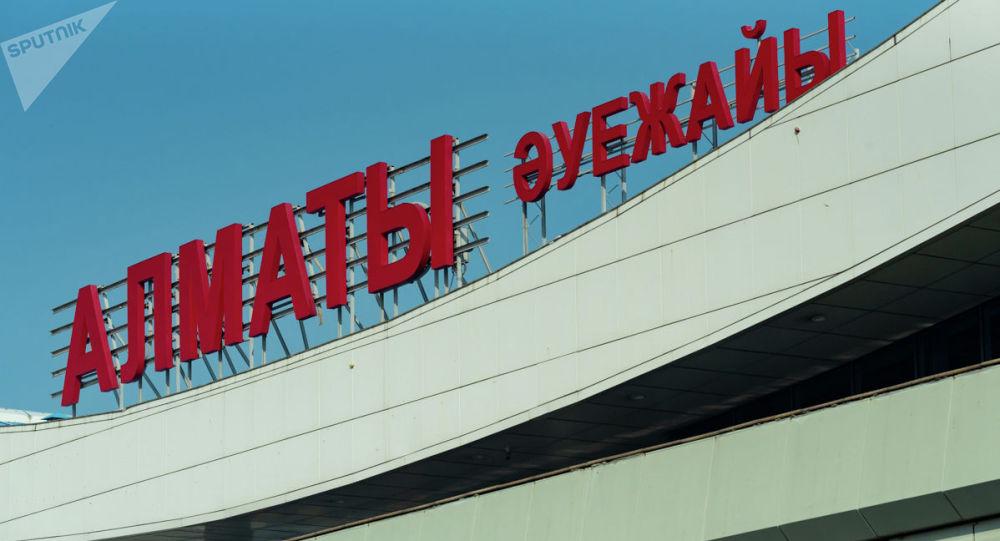 Зона для курильщиков вновь открылась в аэропорту Алматы
