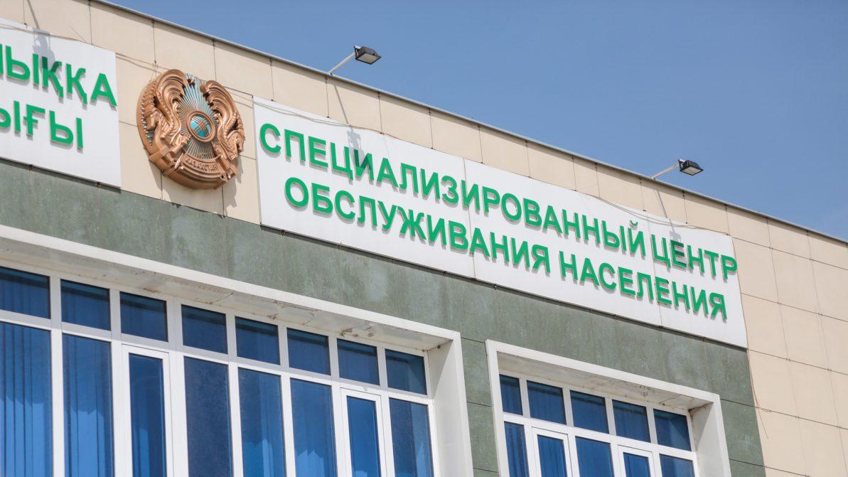 СпецЦОНы Казахстана работают в прежнем режиме