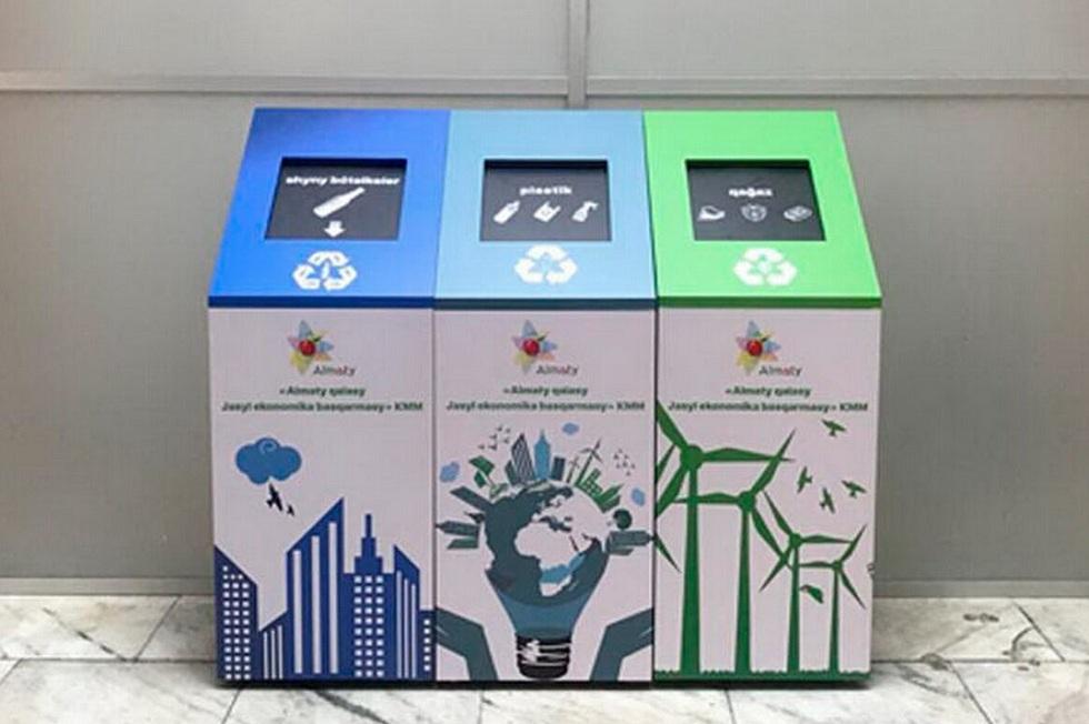 Экобоксы для стекла, пластика и бумаги установят в ЦОНах и районных акиматах Алматы